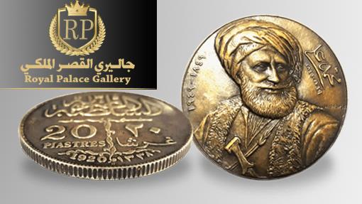 عملة معدنية قديمة جدا مصرية copy