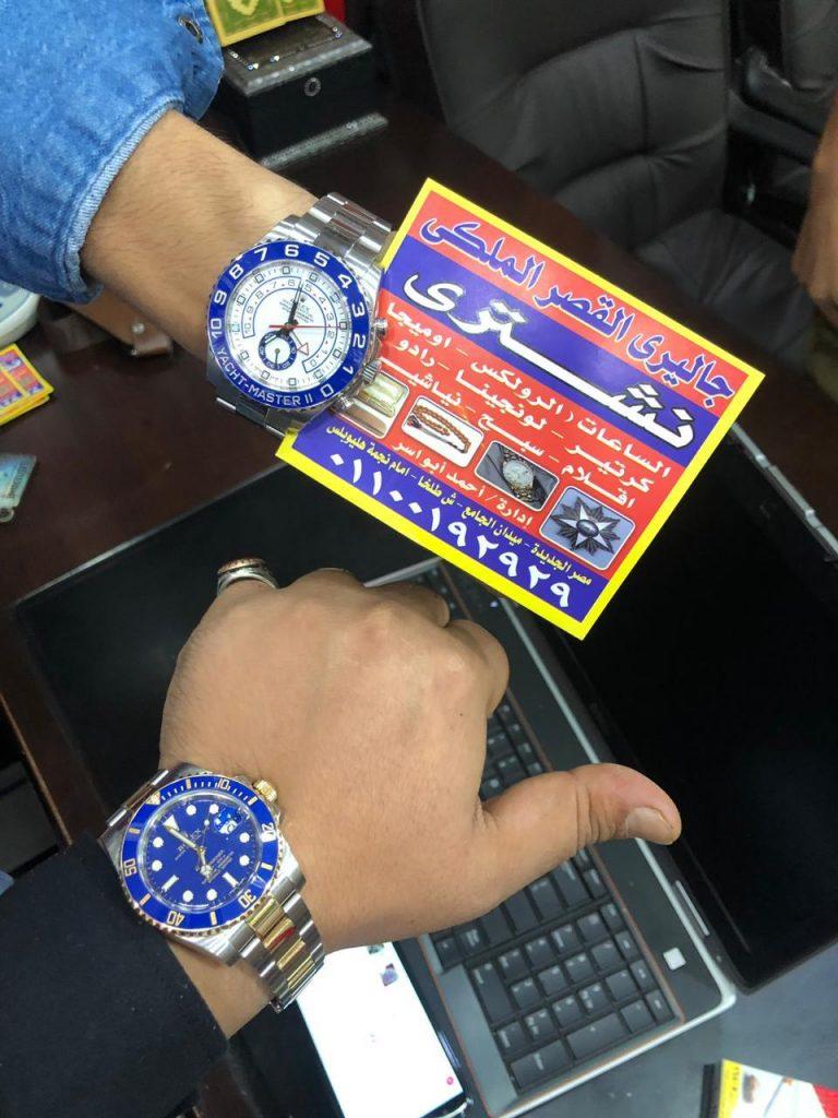 كيفيه بيع وشراء ساعة رولكس مستعملة